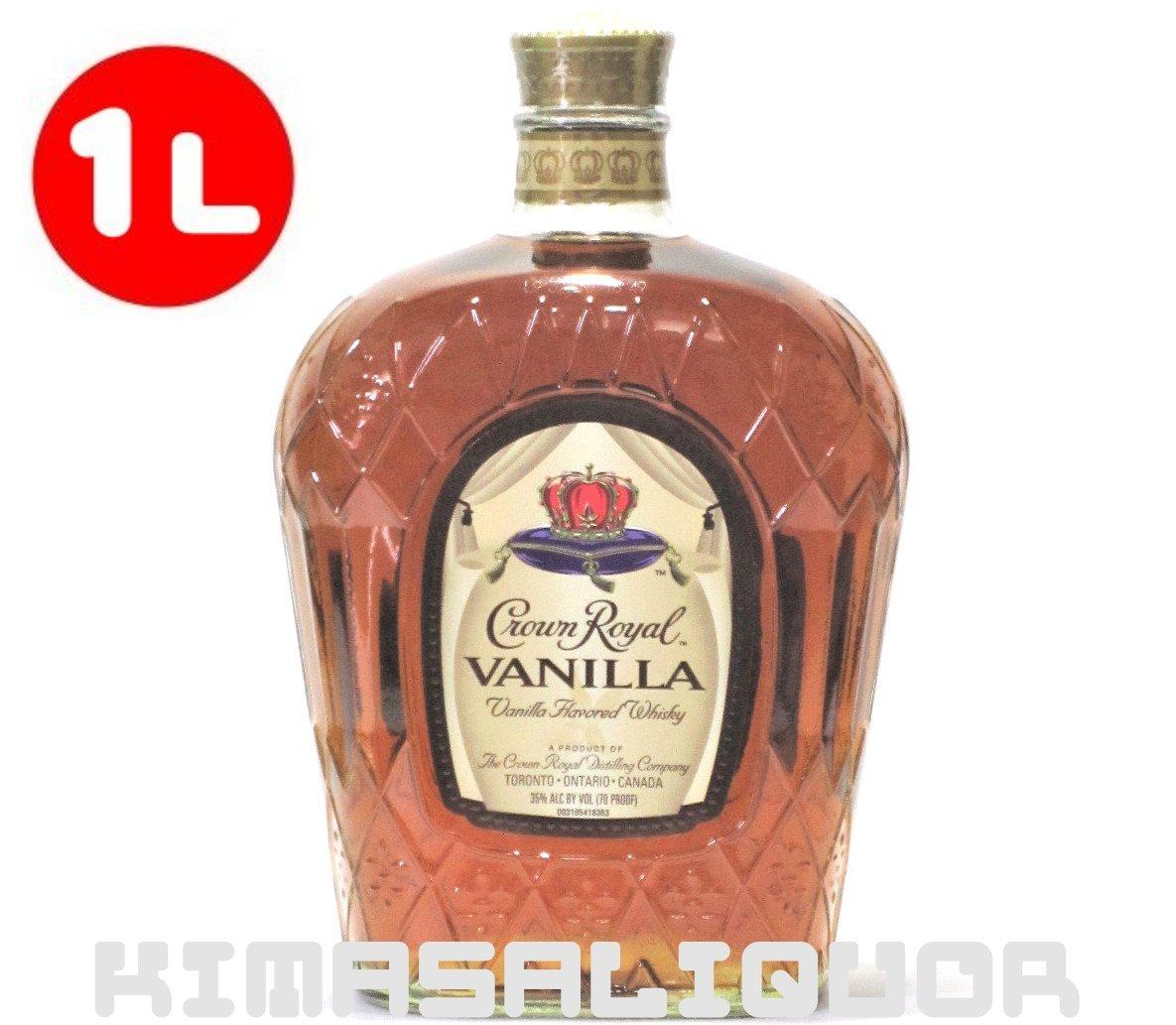 クラウンロイヤル (クラウンローヤル) バニラ 35度 1000ml (1L)