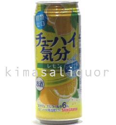 サンガリア チューハイ気分 レモン 6度 500ml
