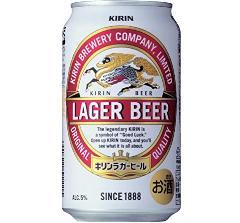 キリン ラガー 350ml缶 ※送料無料対象外