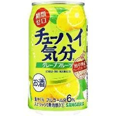 サンガリア チューハイ気分グレープフルーツ (お酒) 350ml缶