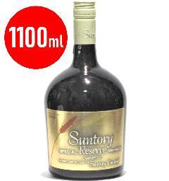 [古酒] サントリーウイスキー リザーブ 43度 1100ml