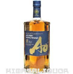 サントリー ワールドウイスキー 碧 Ao 43度 700ml