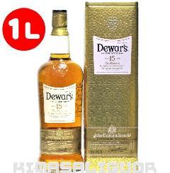 デュワーズ 15年 40度 1000ml (1L)