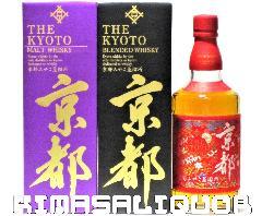 京都ウイスキー 西陣織 赤帯 40% 黒帯 46% 紫帯 43% 各700ml 3本セット