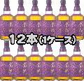 京都ウイスキー 西陣織 紫帯 箱付き 43度 700ml 12本セット