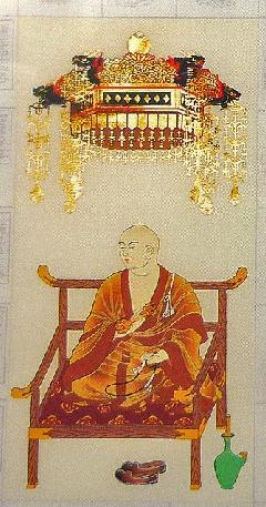 朱印軸 大師 No.56