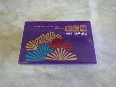 紫紅梅(しこうばい) ロイヤル
