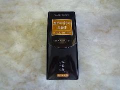 残香飛 (ざんこうひ) ブラック