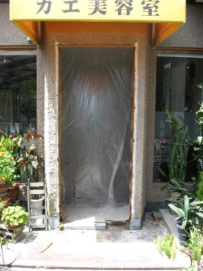 木製ドア腐り枠ごと取替え