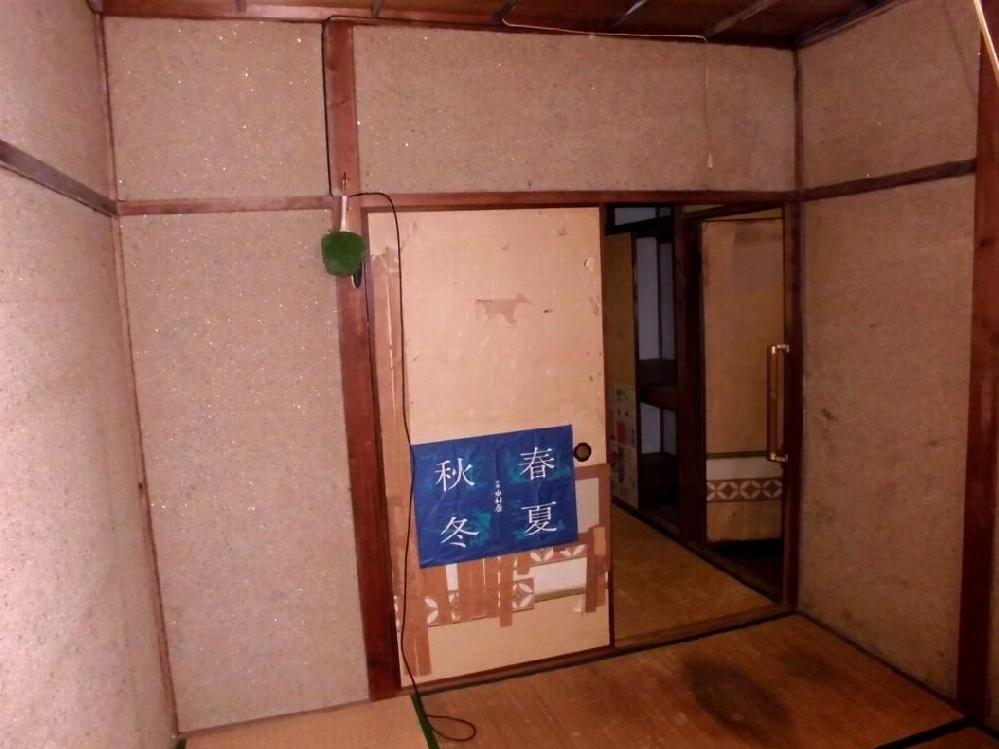 居室before