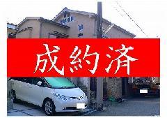 【新築戸建】 宝塚市米谷1丁目