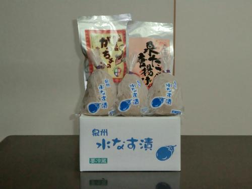【家庭用】3点セット(水なす漬4個・がっちょ1袋・泉だこ1袋)
