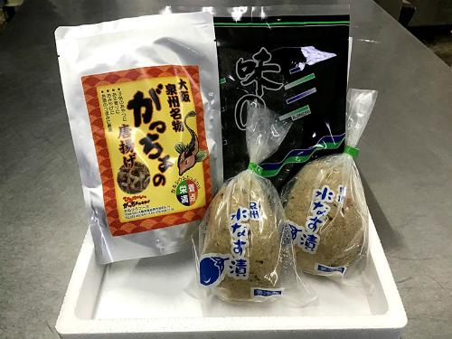 お試し泉州名物セット【 送料込み 】(水なす2個、がっちょ1袋、大阪泉州のり1袋)