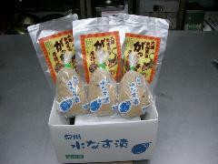 泉州名物セット【家庭用】(水なす漬3個、がっちょ3袋)