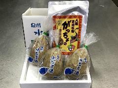 お試し泉州名物セット【 送料込み 】(水なす3個、がっちょ1袋)