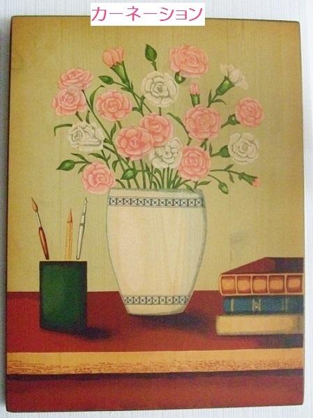 イタリア製 輸入小物 壁掛け用額絵1043カーネーション