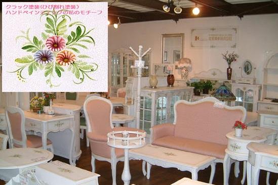 ロココ調のホワイト家具