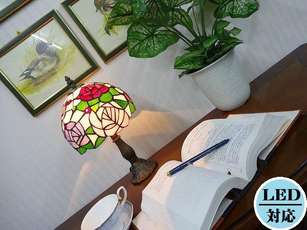 ランプ  アンティークランプ 004A