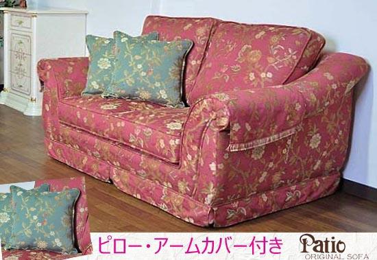 輸入家具 ソファ 3人掛け 218FE