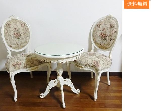 白いテーブル3点セット 155.135