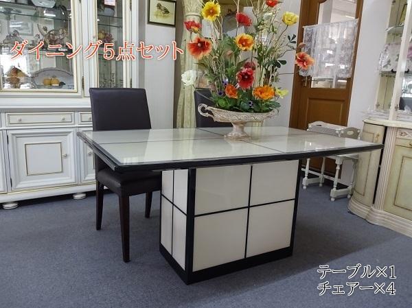 展示現品売り尽くしセール 大理石テーブルとチェア4脚 827-LT-600