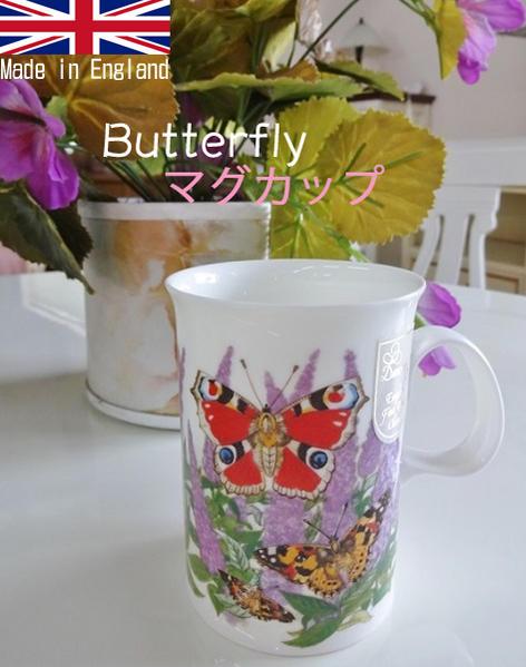 イギリス製陶器のバタフライカップ マグカップ