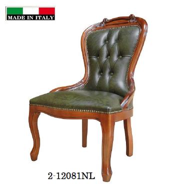 イタリア製  革張りパーソナルチェア IMA-12081NL