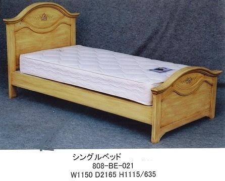 処分特価 アウトレット かわいいトールペイントの シングルベッドマット付き 021