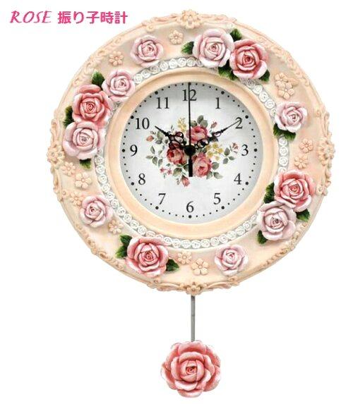 おしゃれな薔薇の壁掛け振り子時計 TAB71
