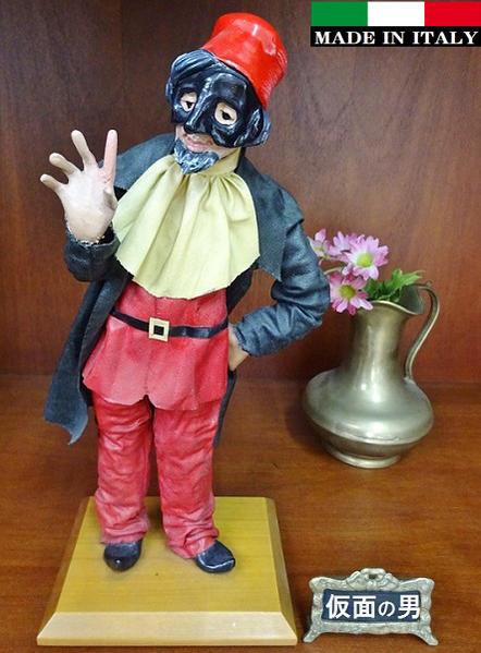 イタリア工芸品 紙人形 アンティーク輸入雑貨 BZ-3