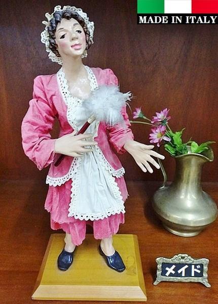 イタリア工芸品 紙人形 アンティーク輸入雑貨 BL-2