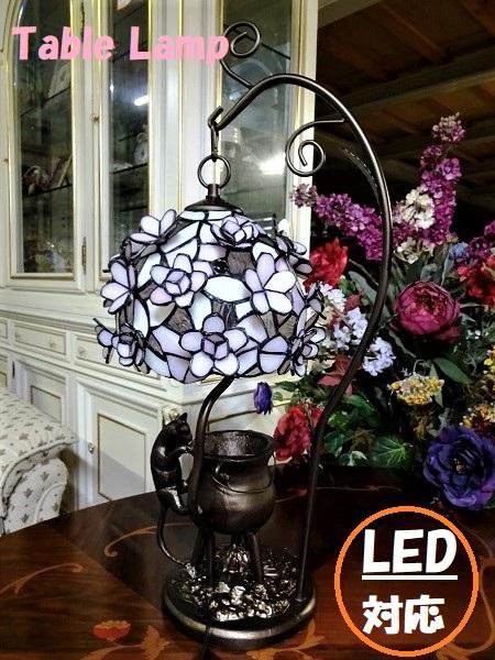 桜のかわいいランプ ピンクのランプ テーブルランプ アンティークランプ 猫  440