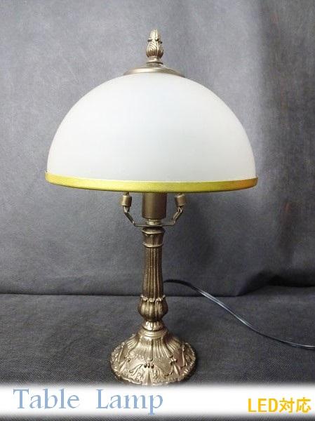 アンティーク1灯式テーブルランプ 012H