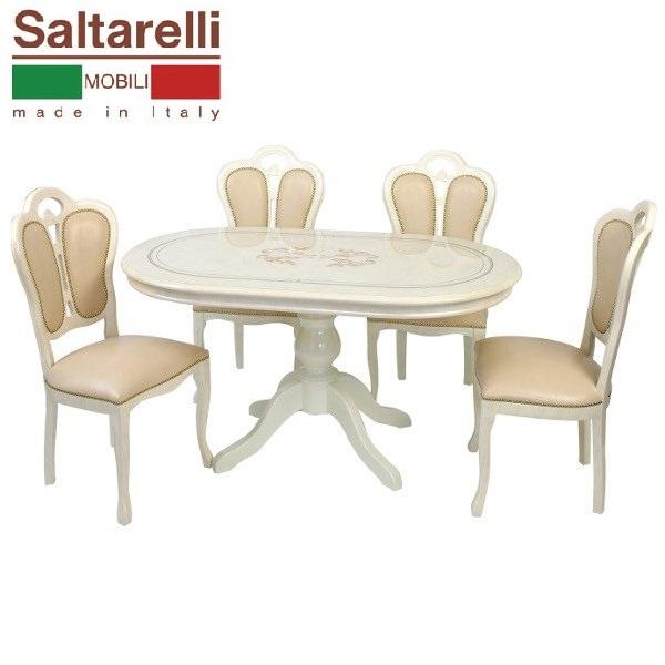 サルタレッリ フローレンス イタリア製 ダイニング5点セット テーブル椅子セット ロココ調 姫系 白 アイボリー 合皮 145cm DT35I DCF41