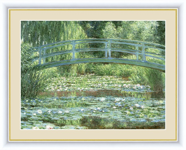 睡蓮の池と日本の橋 世界の名画   モネ G4-BM022