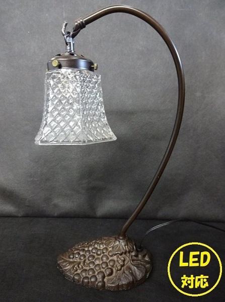 テーブルランプ ぶどう 卓上ランプ 照明 スタンド アンティーク レトロ ガラスシェード LED対応 D2500