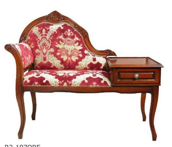 イタリア製 猫足家具 チェア テレホンチェア 1070RE