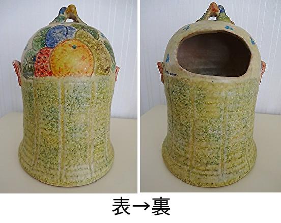 一輪挿し ペン立て 陶器の置物219-BZ-NV613