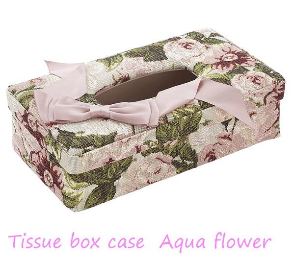 アクアフラワー ティッシュケース リボン かわいい ゴブラン織り 花柄 ピンク 58388