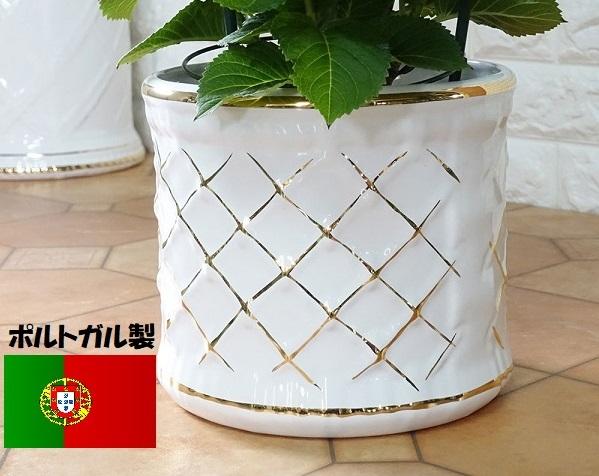 ポルトガル製陶器のプランター 植木鉢 プランタカバー 白 ホワイト ゴールド おしゃれ1601WG