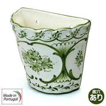 ポルトガル製陶器のウォールポット 壁掛け用植木鉢  鉢カバー 574G