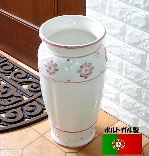陶器の傘立て  ポルトガル製 白にピンクの花柄  8809P