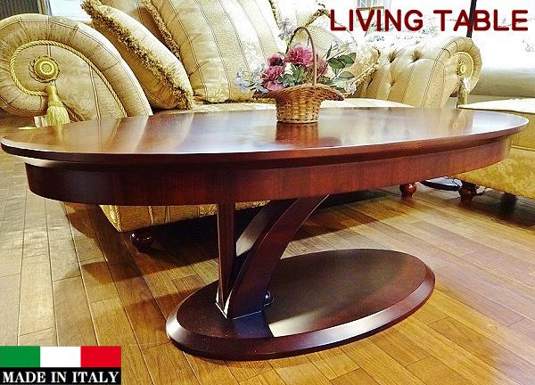 イタリア製 リビングテーブル 机 センターテーブル 107