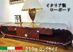 処分特価  イタリア家具 サイドボード テレビ台(TVボード)101