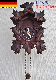 壁掛け時計 おもり付き振り子時計 ハト時計 鳩時計