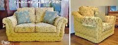 【処分特価】  応接セット 2人掛けソファーと1人掛けソファー 218Y