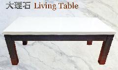 【お持ち帰り】アウトレット 大理石のリビングテーブル 300/I