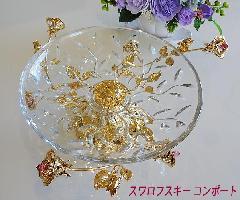 スワロフスキー クリスタル ケーキプレート 1593