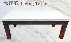 展示現品売り尽くしセール 大理石のリビングテーブル 300/I