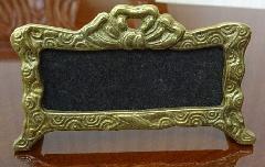 真鍮のネームプレート5個セット 1589